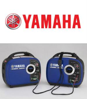 Best Yamaha Genset Intro Image With Yamaha Logo
